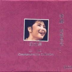 深深思念(纪念集)/ Nhớ Nhung Sâu Đậm (Tập Kỉ Niệm) - Lý Na
