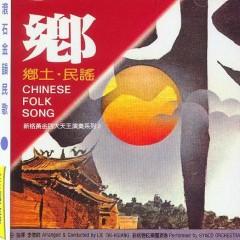 乡(乡土•民谣)/ Li Tai-Hsung Chinese Folk Song - Lý Thái Tường