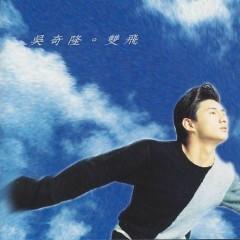 双飞/ Song Phi - Ngô Kỳ Long