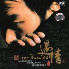 遇情II/ Gặp Tình II - Vũ Thiên