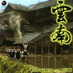 云南(轻曲妙韵7)/ Vân Nam (Nhạc Nhẹ Âm Thanh Đẹp 7) - Various Artists