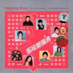 乐坛新强将/ Nhạc Đàn Tân Cường Tướng (CD2)