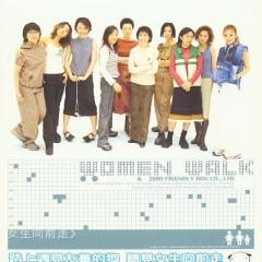 女生向前走/ Nữ Sinh Đi Về Phía Trước (CD1)
