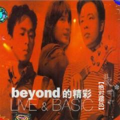 LIVE & BASIC演唱会/ Live Show LIVE & BASIC (CD2) - Beyond