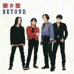 乐舆怒/ Vui Và Giận - Beyond