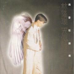 天使诗篇/ Bài Thơ Thiên Sứ