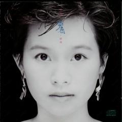 突然精选/ Tuyển Chọn Đột Nhiên - Lâm San San