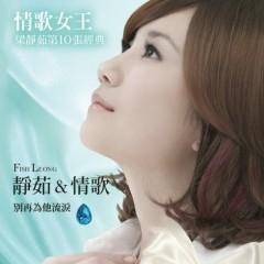 静茹&情歌-别再为他流泪/ Đừng Rơi Nước Mắt Vì Anh Ấy Nữa (CD1) - Lương Tịnh Như