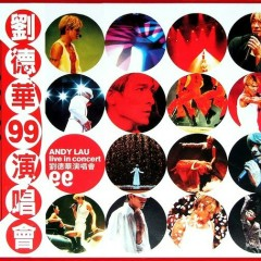 刘德华99演唱会/ Andy Lau Live In Concert 99 (CD2)