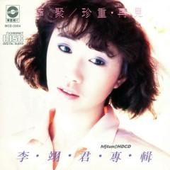 萍聚 - 珍重•再見(日本三菱版)/ Bình Tụ - Trân Trọng - Tạm Biệt