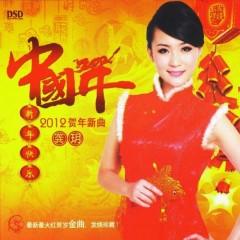 中国年/ Năm Trung Quốc - Cung Nguyệt