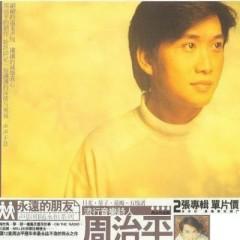 隽永作品集/ Tập Tác Phẩm Sâu Sắc (CD2) - Châu Trị Bình