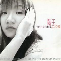 你又复活了/ Anh Sống Lại Rồi (CD2) - Đào Tinh Oánh