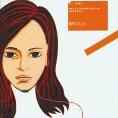 第一张精选/ Tuyển Chọn Đĩa Thứ Nhất (CD1) - Dương Nãi Văn