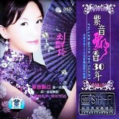 紫音飘香30年/ Tử Âm Phiêu Hương 30 Năm - Lưu Tử Linh
