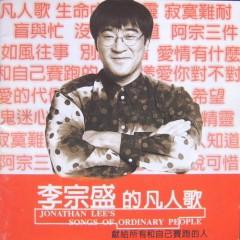 李宗盛的凡人歌/ Jonathan Lee's Songs Of Ordinary People - Lý Tông Thịnh