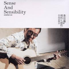 理性与感性作品音乐会/ Đêm Nhạc Tác Phẩm Lý Tính Và Cảm Tính (CD1) - Lý Tông Thịnh