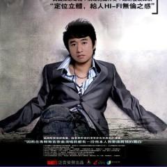 零点乐话/ Linh Điểm Nhạc Thoại - Ngũ Châu Đồng