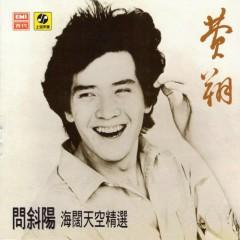 问斜阳•海阔天空精选/ Hỏi Ánh Dương - Tuyển Chọn Trời Cao Biển Rộng (CD1) - Phí Tường
