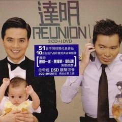 达明.Reunion/ Đạt Minh (CD1) - Đạt Minh Nhất Phái