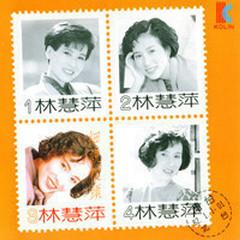 细说从头/ Nói Lại Từ Đầu (CD1) - Lâm Tuệ Bình