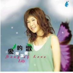 爱的歌/ Song Of Love - Trần Khiết Lệ