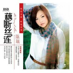 藕断丝连/ Còn Vương Vấn (CD2)