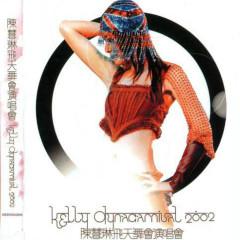 飞天舞会演唱会/ Đêm Nhạc Phi Thiên Vũ (CD2)