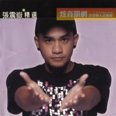 滚石香港黄金十年系列-张震岳精选/ A-Yue Greatest Hits - Trương Chấn Nhạc