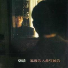孤独的人是可耻的/ Người Cô Độc Là Đáng Xấu Hổ Nhất - Trương Sở