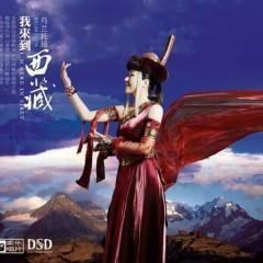 我来到西藏/ Em Đến Tây Tạng - Wulan Tuoya