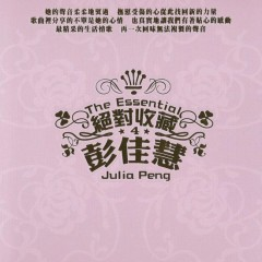 绝对收藏彭佳慧/ The Essential Julia Peng (CD3) - Bành Gia Huệ