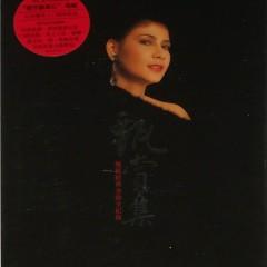 甄妮经典金曲/ Nhạc Vàng Kinh Điển Chân Ni (CD1) - Chân Ni