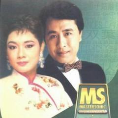 双叶/ Song Diệp (CD1) - Diệp Chấn Đường,Diệp Lệ Nghi