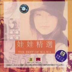 """飘洋过海来看你精选集/ Tuyển Tập """"Bay Qua Đại Dương Để Gặp Anh""""(CD1) - Búp Bê"""
