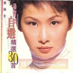 自选精选30首/ Tuyển Chọn 30 Bài Hát (CD1) - Thang Bảo Như