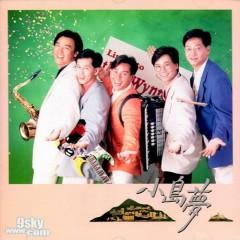 小岛梦/ Giấc Mơ Đảo Nhỏ - The Wynners