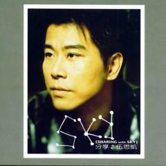 分享/ Chia Sẻ (CD2)
