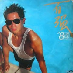 百强84/ Bách Cường 84 - Trần Bách Cường