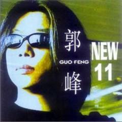 NEW 11 - Quách Phong