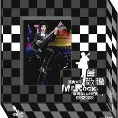 洛克先生Mr.Rock演唱会Live纪实/ Live Show Mr Rock Của Lạc Khắc Tiên Sinh (CD1) - Tiêu Kính Đằng