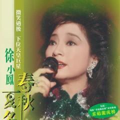 春夏秋冬/ Xuân Hạ Thu Đông (CD4) - Từ Tiểu Phụng