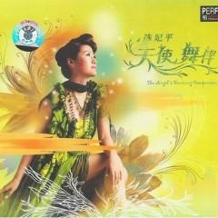 天使舞伴/ Thiên Sứ Múa Cùng - Trần Phi Bình