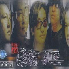 超越轮回/ Siêu Việt Luân Hồi - Again Band