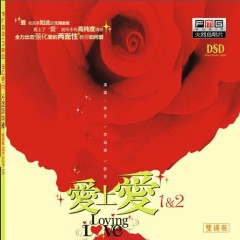 爱上爱/ Loving Love (CD3)