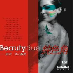 纯色角/ Beauty Duel - Bành Tiết