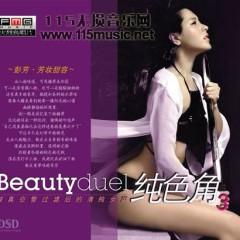 纯色角3/ Beauty Duel 3 - Bành Tiết