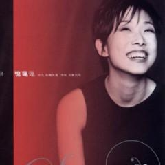 回忆莲莲/ Hồi Ức Liên Liên (CD3) - Lâm Ức Liên