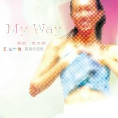 五光十色最精彩选辑/ My Way (Karen Best Selections)(CD1)