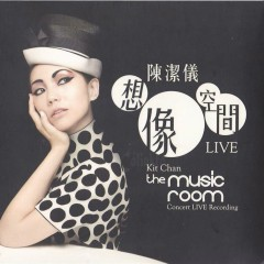 想象空间(LIVE)/ Không Gian Tưởng Tượng (CD1) - Trần Khiết Nghi